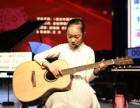 枫铃琴行 感受吉他的魅力