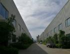 水阁 缙青路529号 财富公园 厂房 2000平米