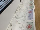 甘肃兰州商标注册办理 注册商标和未注册商标的区别