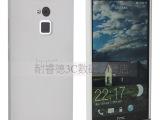 htc one max 手机壳 T6 三色组合壳 保护壳 手机套