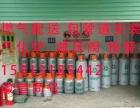 白云区液化气批发站龙归送煤气充装包上楼商用管道焊接