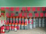 同德煤氣站包商用廚房煤氣管道安裝氣化爐減壓閥