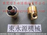钰瑨冲床油泵维修,金丰azbil电磁阀,现货批发S-450-