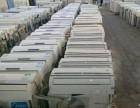 上地长期出售各种品牌二手空调650可送货安装保修一年
