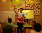 深圳早教机构怎么运营,早教加盟前景分析