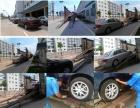 小车从乌鲁木齐托运到西安多少钱?可以火车运输吗?