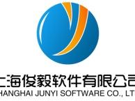 上海普陀区短信供应商服务,找客户,送祝福,打广告,发通知