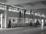 上海外墙清洗公司电话 上海地板打蜡公司 上海地面清洗保洁