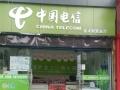 手机月付88元电信100M真光纤宽带免费