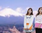 上海日本留学培训班 赴日语言学校直通班