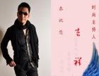 青年演员中国首位魔幻腹语主持人吉祥欢迎合作咨询