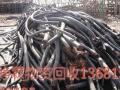 七台河电线电缆回收 七台河废旧电缆回收 废铜回收