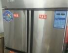 四开门双温冰柜