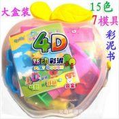 中号15色宝宝彩泥3d4D幼儿童diy手工橡皮泥桶装模具套装厂家批发