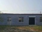 西城 胜利街道办事处张盖村 房屋600平米