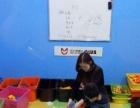 沈阳慧易幼儿全脑智力开发幼小衔接教育