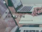 网站搭建西安盛仁德电子科技有限公司