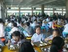 重庆鑫均玉潮餐饮专业从事学校食堂/员工食堂/工厂食堂承包服务
