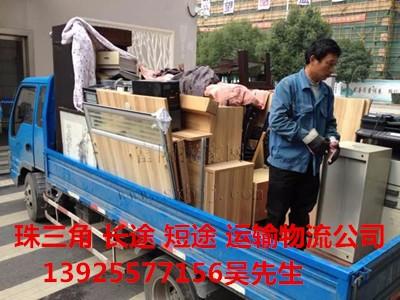 惠州石湾到昆明物流公司 搬家搬厂迁厂运输