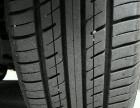 二手朝阳牌轮胎 19550 R16