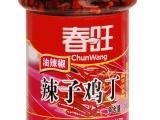 辣子鸡丁鸡肉油辣椒 辣椒酱无任何食品添加剂 全国招调味品代理