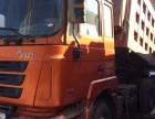 山西忻州鸿运二手车出售各种自卸货车