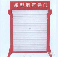 沈阳各区维修订做卷帘门车库门-换原厂电机及遥控器-品质保证