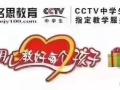芜湖暑假初升高,小升初衔接班