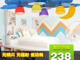 包邮特价木艺星空创意卡通小男孩房灯 儿童卧室吸顶灯节能led灯具