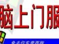 兴宁市专业上门安装与移装电热水器,空气能热水器