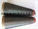 纯金属纤维纱线、不锈钢纤维纱线