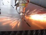 大连激光切割-大连金属切割加工厂-钣金冲孔-钣金零件加工