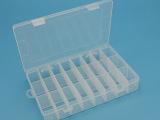 24格小塑料盒收纳盒首饰盒 家居便携工具盒子 可拆有盖渔具储物盒