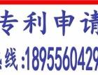 安庆太湖商贸公司注册,商标申请,专利注册