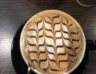 九成新咖啡机整套出售