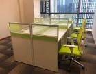 成都雙海川屏風隔斷辦公位桌出售