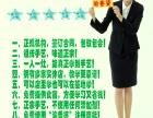 重庆火锅培训