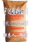 南宁PA HTNFR52G30L价格 PVC橡塑原料