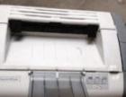 HP1010激光打印机