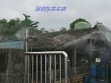恶臭气体控制、废气治理和室内空气净化
