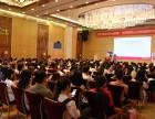 北京朝阳哪家会计培训机构好?
