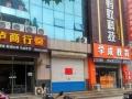 杏园东路商铺150平 门面宽 180万诚售