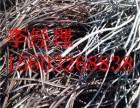无棣废电缆废铜回收铜铝
