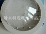 LED节能灯配件圆形吸顶灯灯壳220mm200颗F5用 透明 磨
