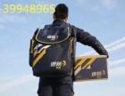 上海嘉定德邦物流24小时免费上门提货专业包装电话