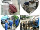 宁波鄞州区姜山镇疏通下水道 疏通管道 环卫抽粪 清洗管道