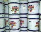 防腐漆氟碳漆地坪漆各种工业漆批发承接各类工程