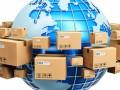 香港到国内进口清关物流 国际快件快递包税进口清关