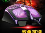酷蛇G912牧马人二代游戏鼠标 网咖电竞