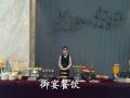 阳江婚宴策划/阳江楼盘业主答谢宴/阳江楼盘竣工宴会